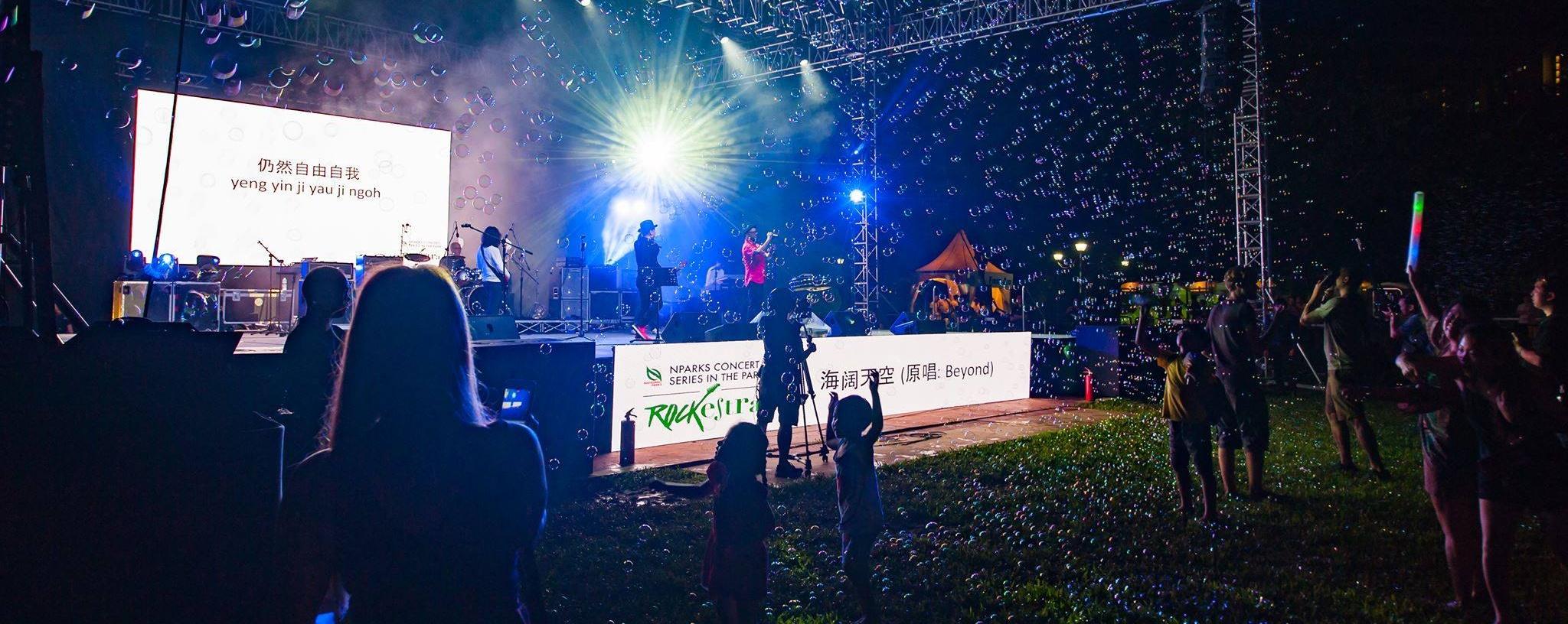 Rockestra at Jurong Lake Gardens