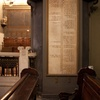 Dedicatory donor plaque 1, Shaar Hashamayim (Adly St) Synagogue, Cairo, Egypt. Joshua Shamsi, 2017.