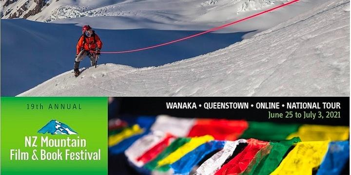 NZMFF - Wanaka Festival Passes Event Banner