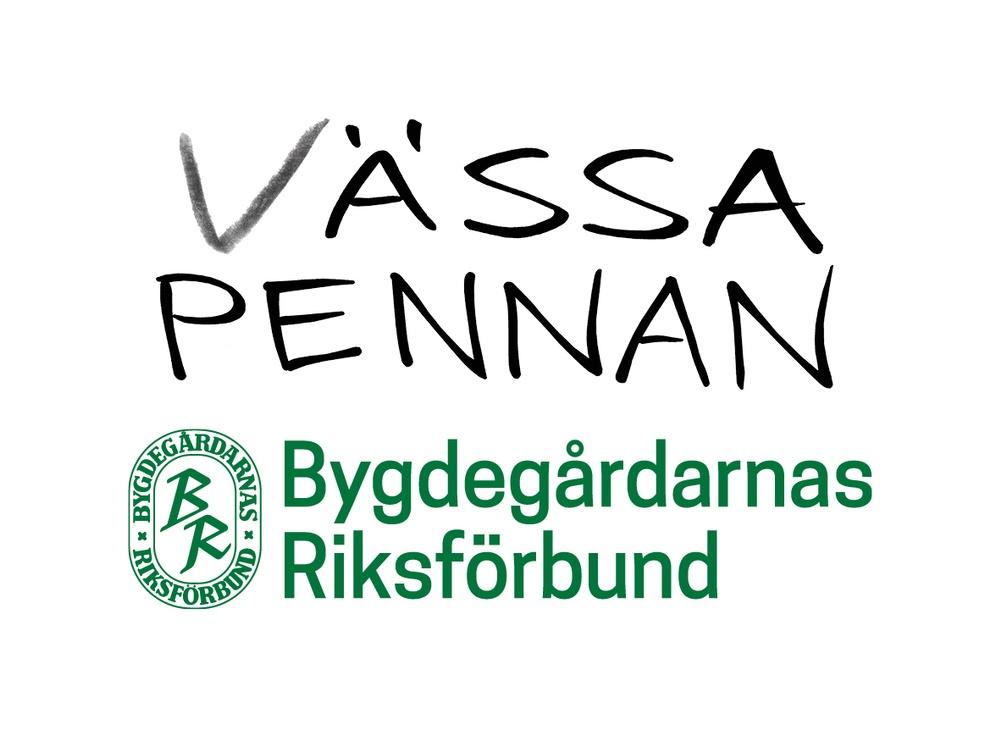 Logotyp för Vässa pennan