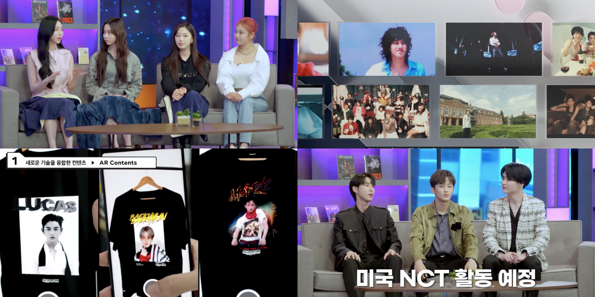 7 highlights from SM Congress 2021: NCT Hollywood, aespa comeback, SM Culture Universe, and more