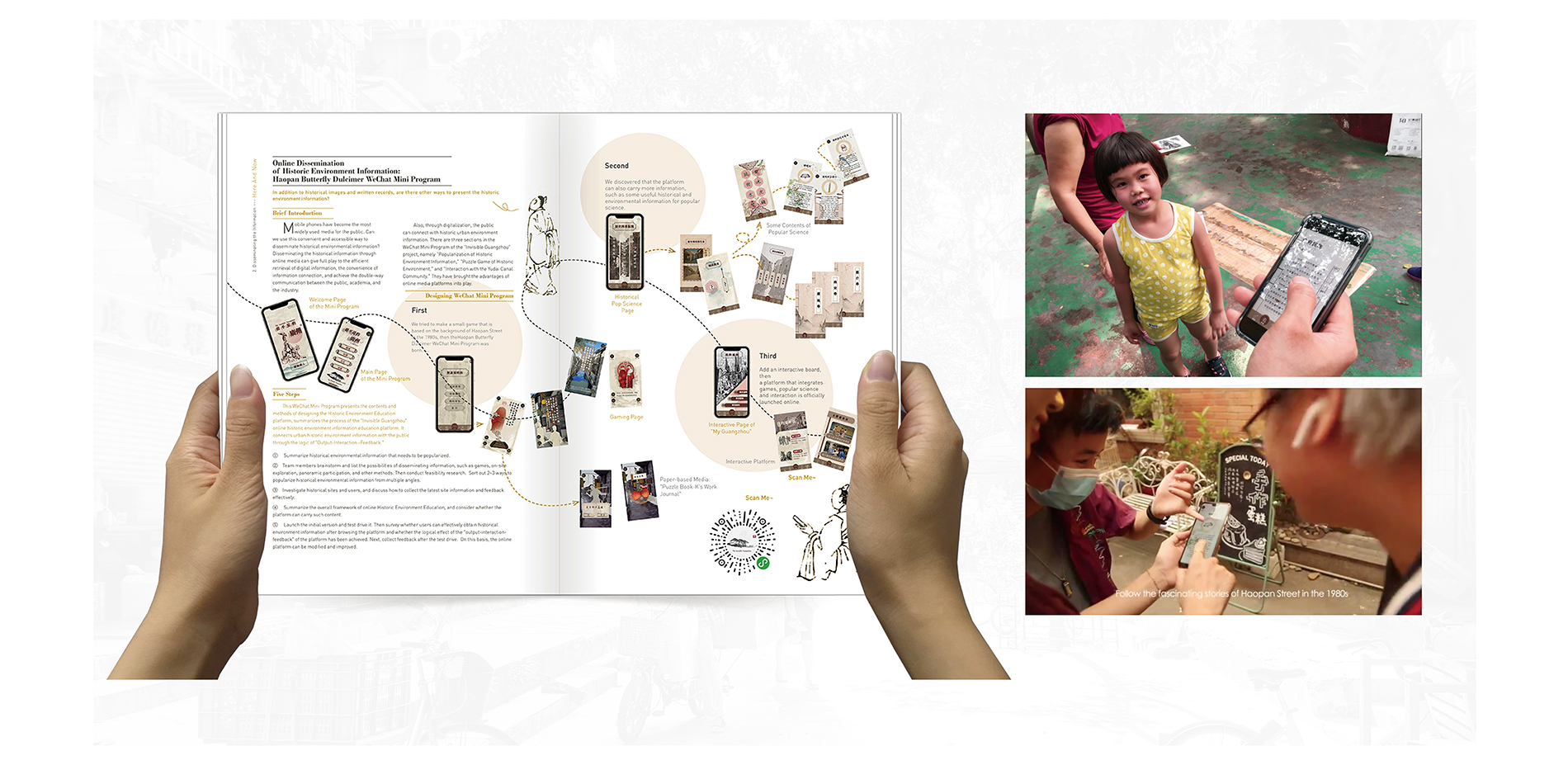 "The Design of ""Haopan Butterfly Dulcimer WeChat Mini Program""( APP in WeChat)"