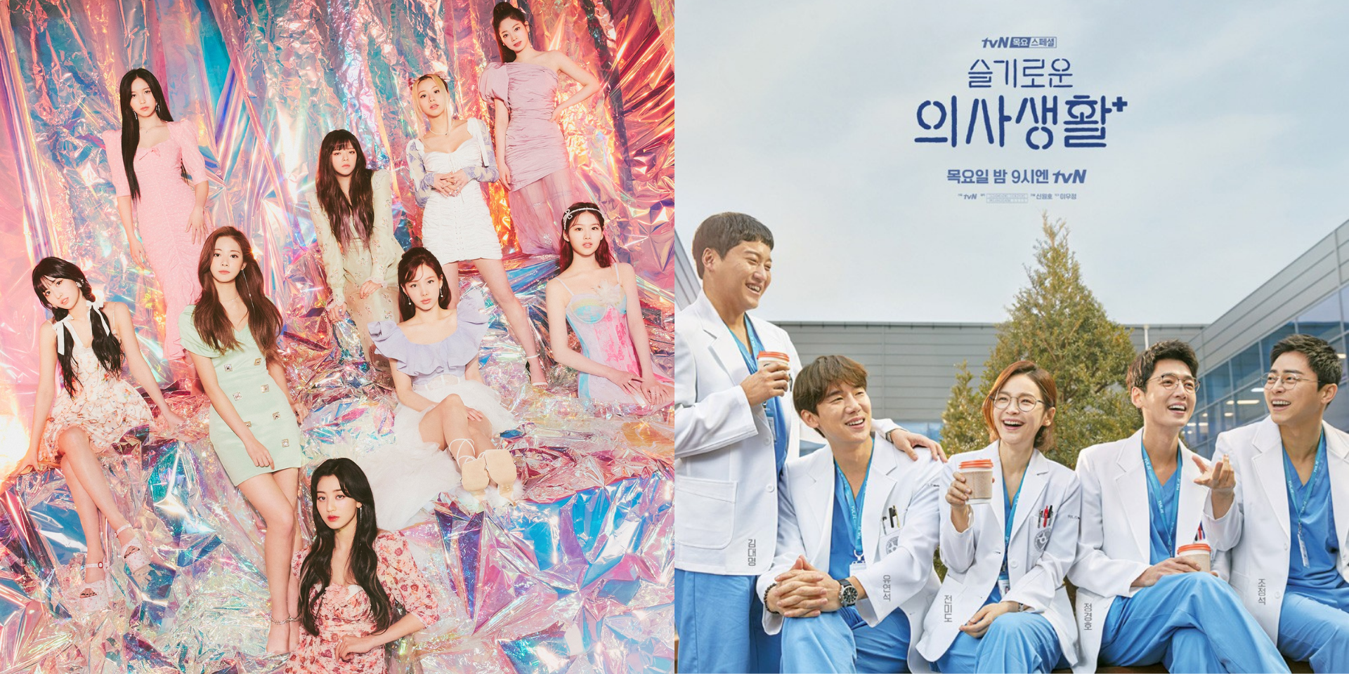 TWICE release cover of 'I Love You More Than Anyone' for 'Hospital Playlist' OST — listen