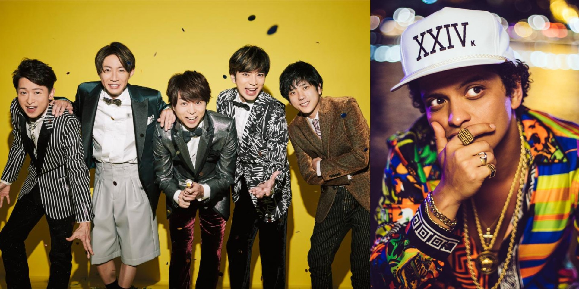 ARASHI and Bruno Mars to hold special web event, Behind the Scenes of 'Whenever You Call'