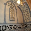 Tomb of Esther and Mordechai, Interior [6] (Hamadan, Iran, 2011)