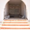 Synagogue Interior 4, Tomb and Synagogue, Al-Hammah, Tunisia, Chrystie Sherman, 7/13/16