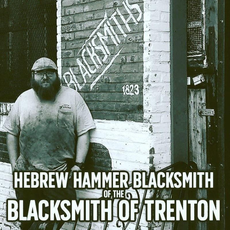 Hebrew Hammer Blacksmith