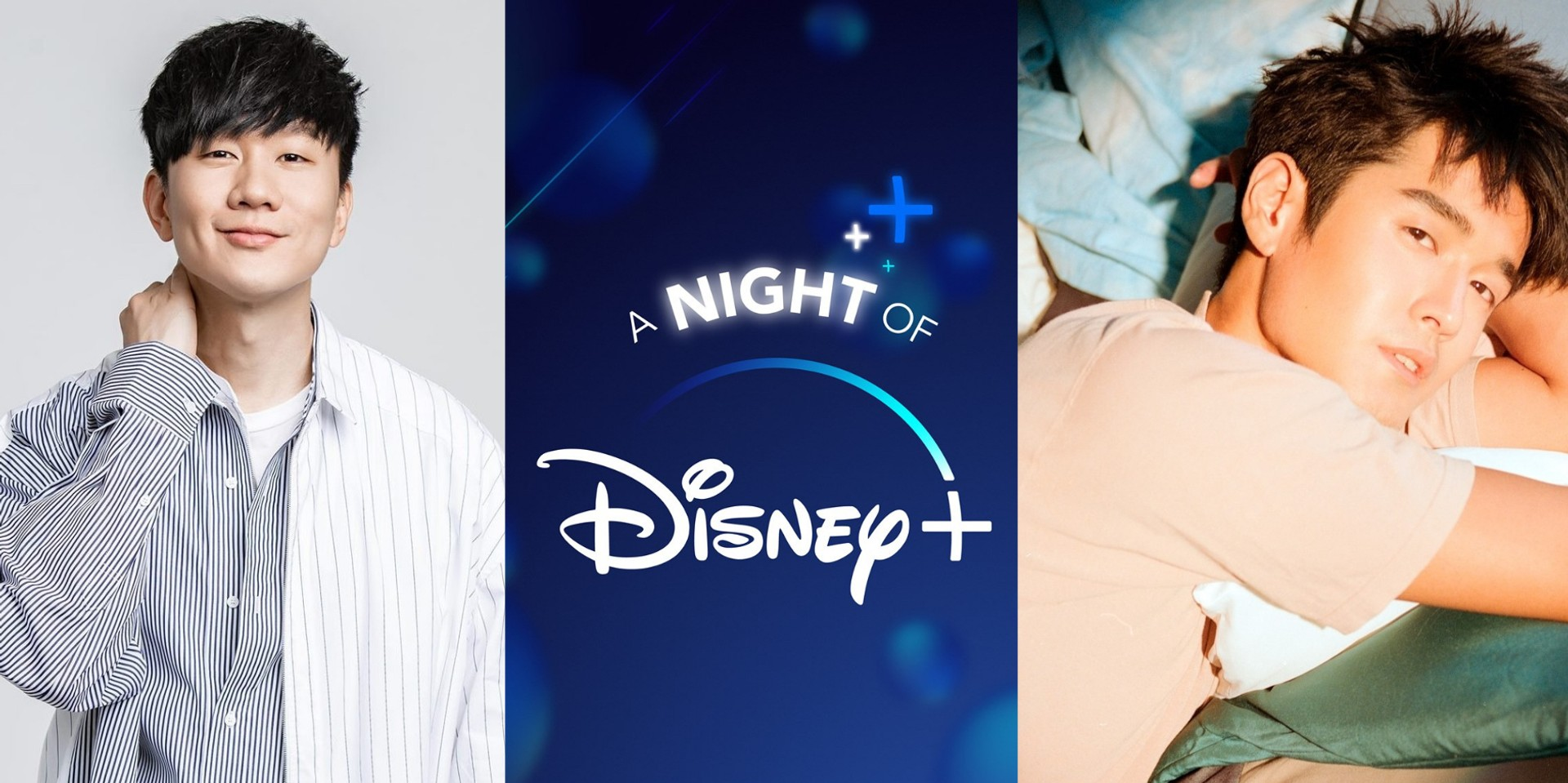 JJ Lin, Nathan Hartono, and more to perform at Disney+ launch event in Singapore