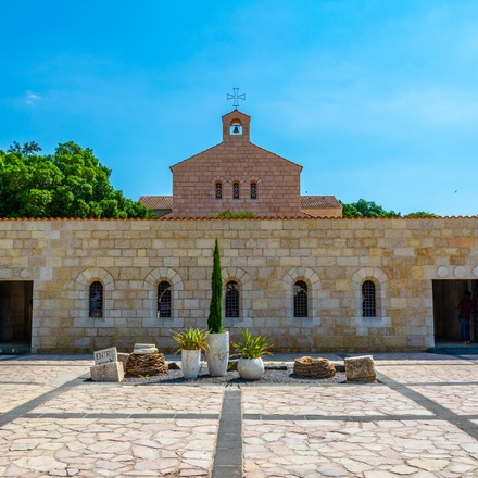 Highlights of the Holy Land Best Experience