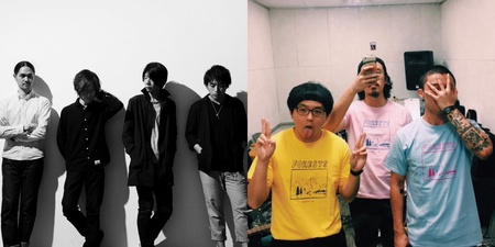 LITE, Forests and more to perform at NUS Arts Festival