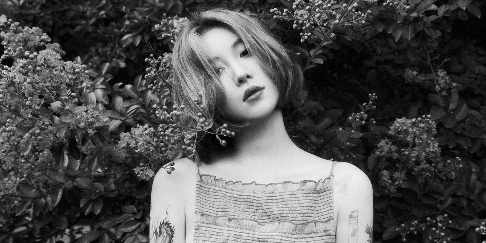 Yerin Baek releases new covers album 'Love, Yerin' – listen