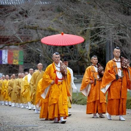 Shoguns and Samurai
