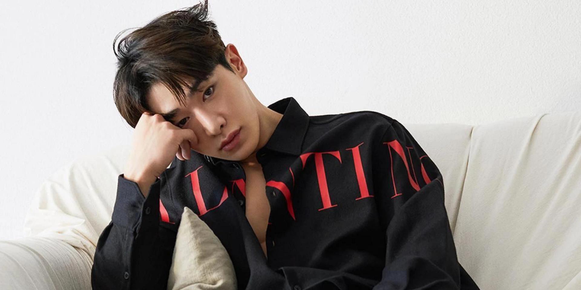 Wonho to release second mini-album, 'Blue Letter'