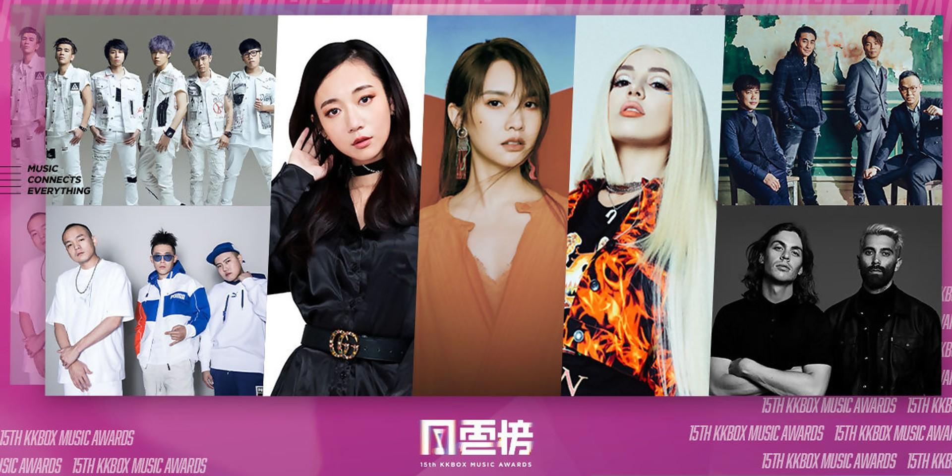 打破音乐界线的超强阵容 第15届 KKBOX风云榜倒数计时