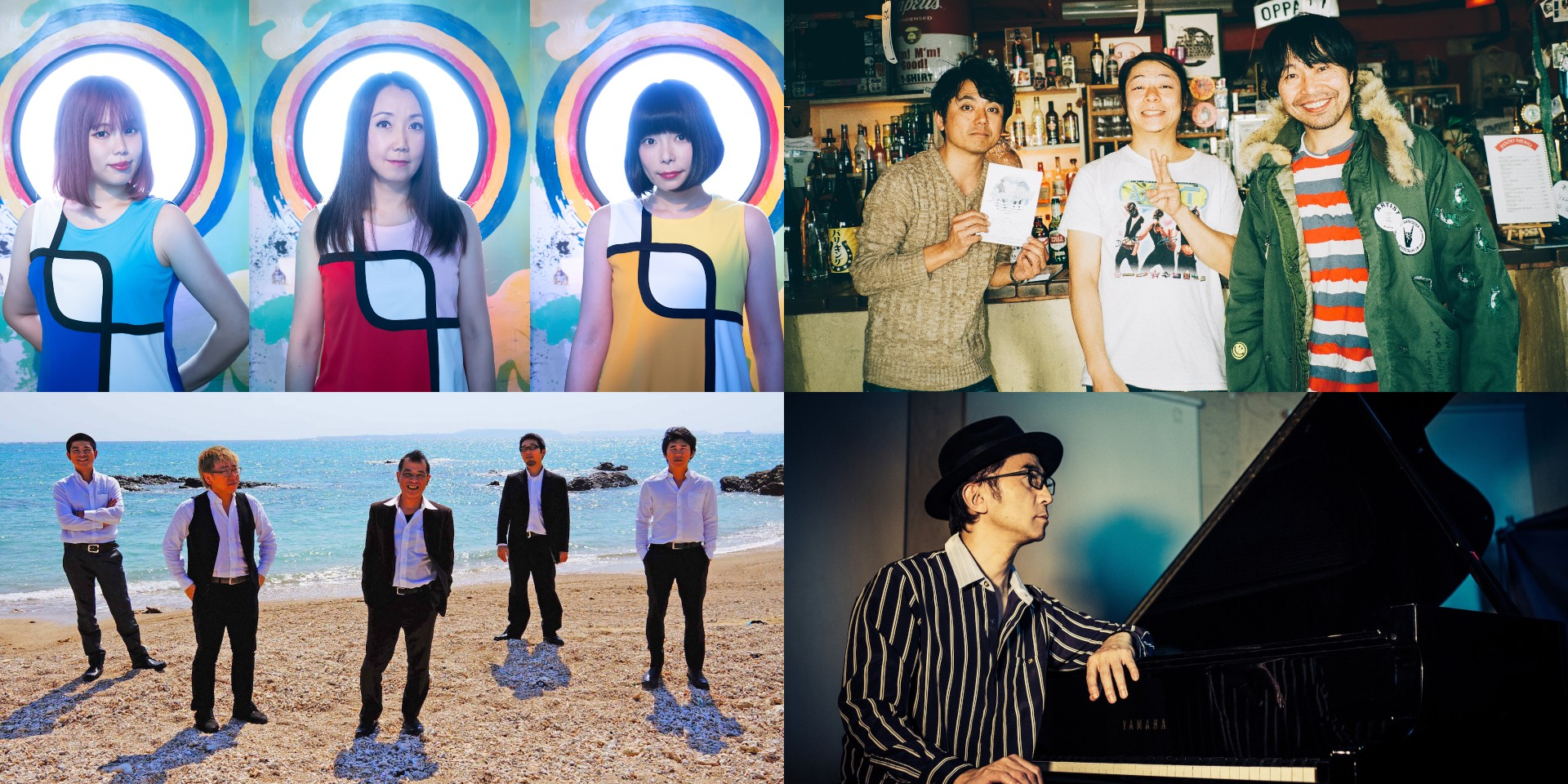 Music Lane Festival Okinawa 2021 to feature Shonen Knife, Sunny Day Service, element of the moment, RIKUO, and more in hybrid showcase festival