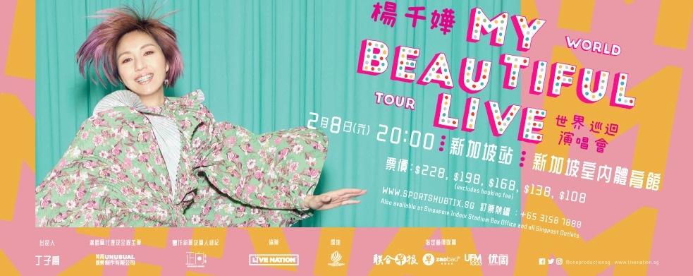 [CANCELLED] My Beautiful Live 杨千嬅世界巡回演唱会 - 新加坡站
