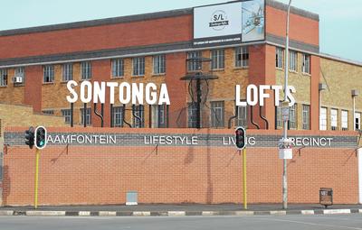 Sontonga Lofts - Braamfontein Lifestyle Living Precinct