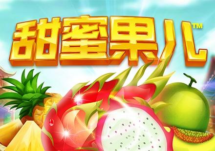 Sweety Honey Fruity™