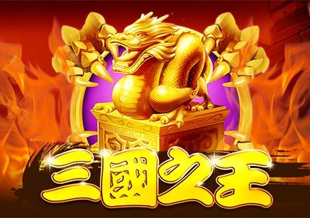 King of 3 Kingdoms™