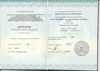 Российский национальный исследовательский медицинский университет имени Н.И. Пирогова, undefined, undefined годы