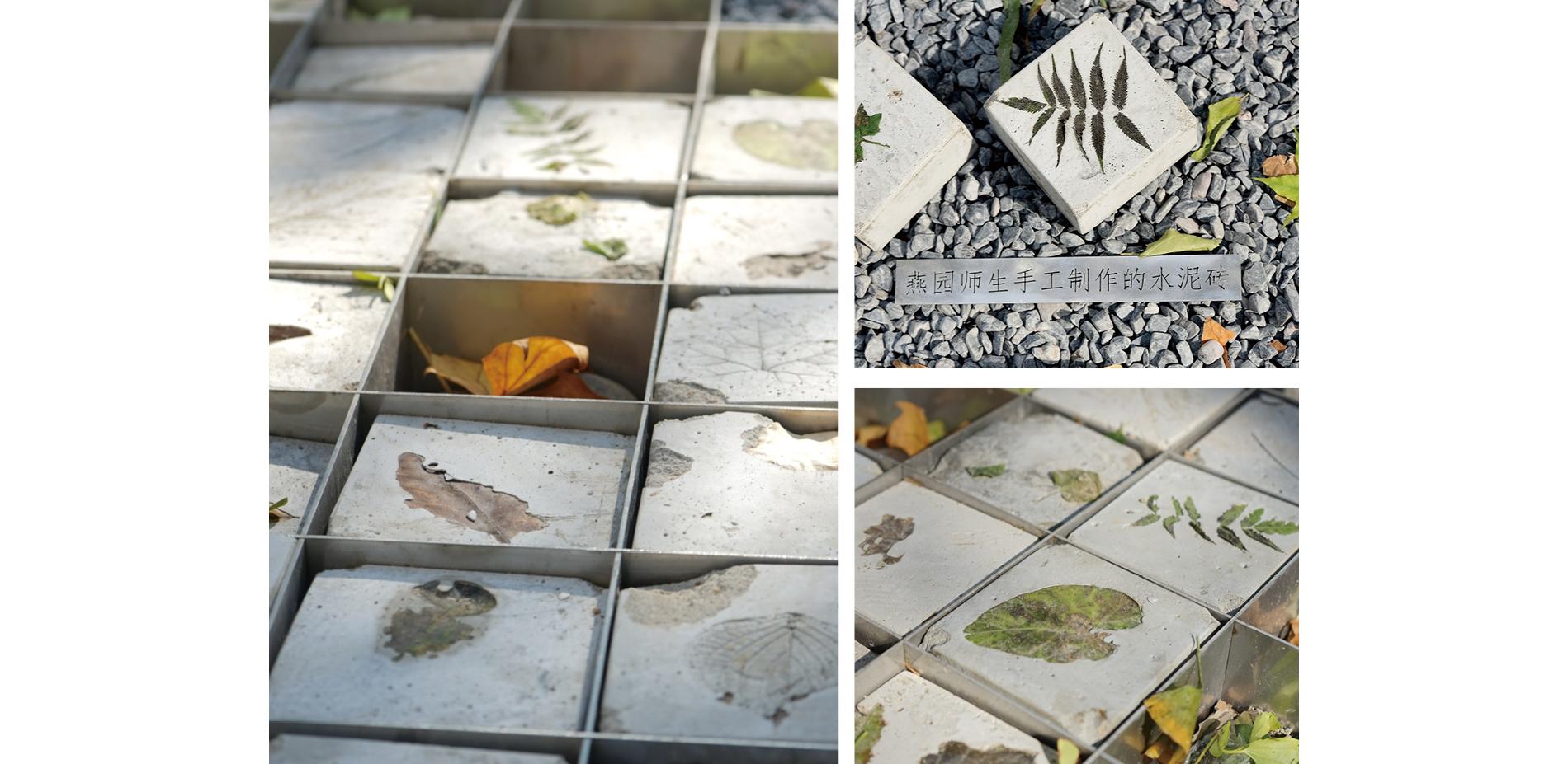 Completed Herbarium Brick