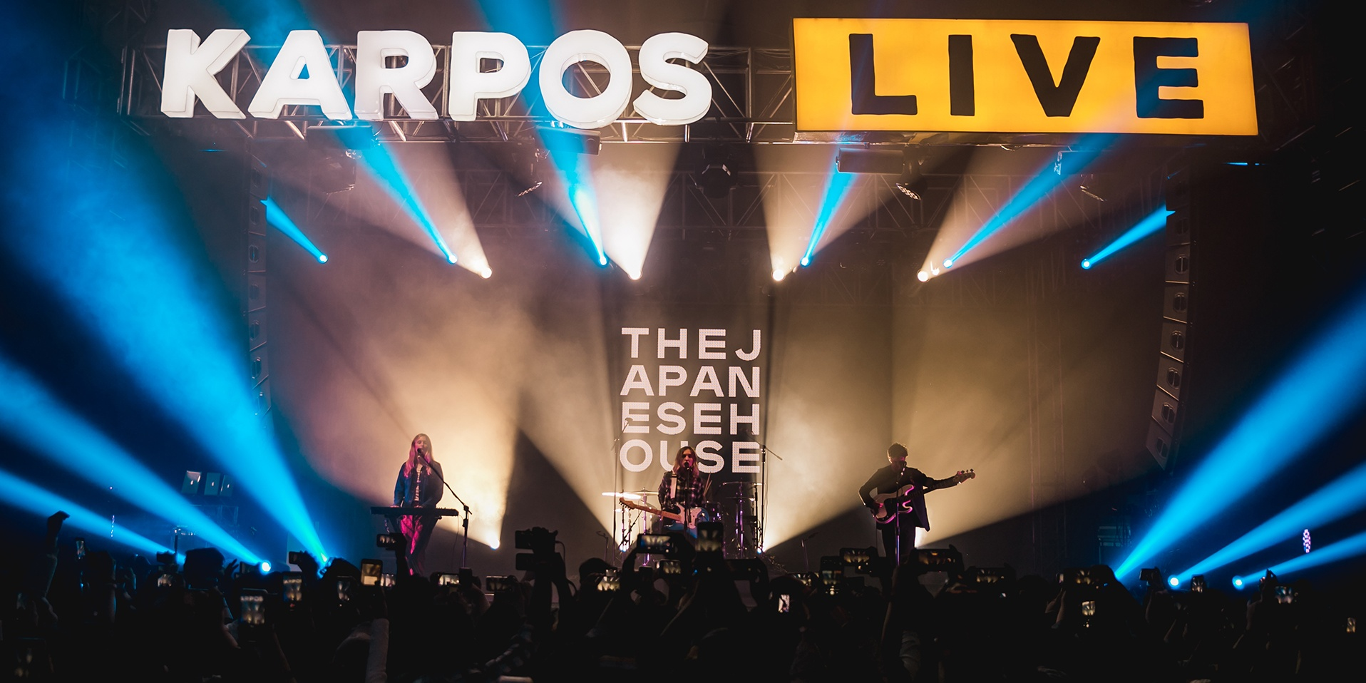 Munimuni and The Japanese House deliver breathtaking performances at Karpos Live Mix 7 – photo gallery