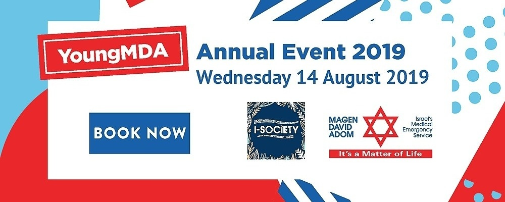 YOUNG MDA Annual Event 2019 Event Banner