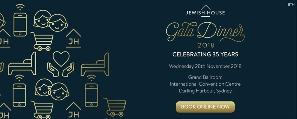 Jewish House Gala Dinner 2018 Event Banner