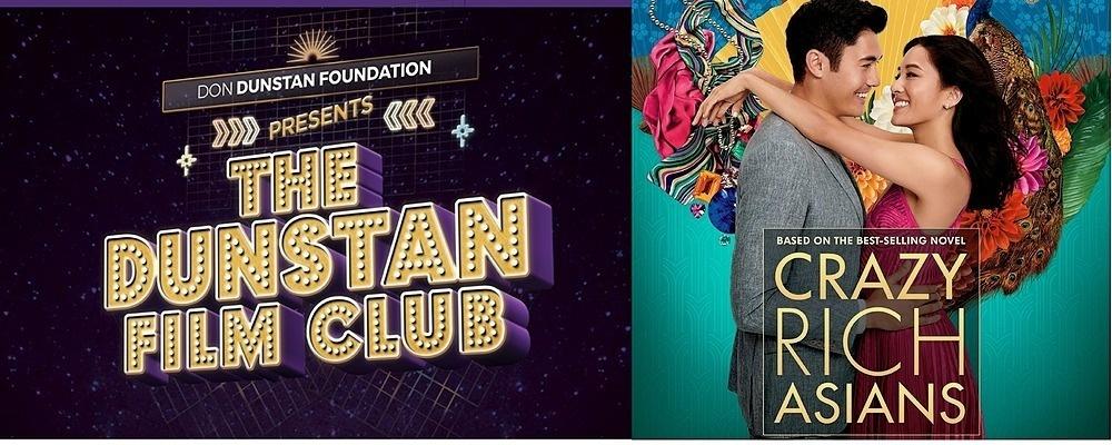 THE DUNSTAN FILM CLUB | Crazy Rich Asians Event Banner