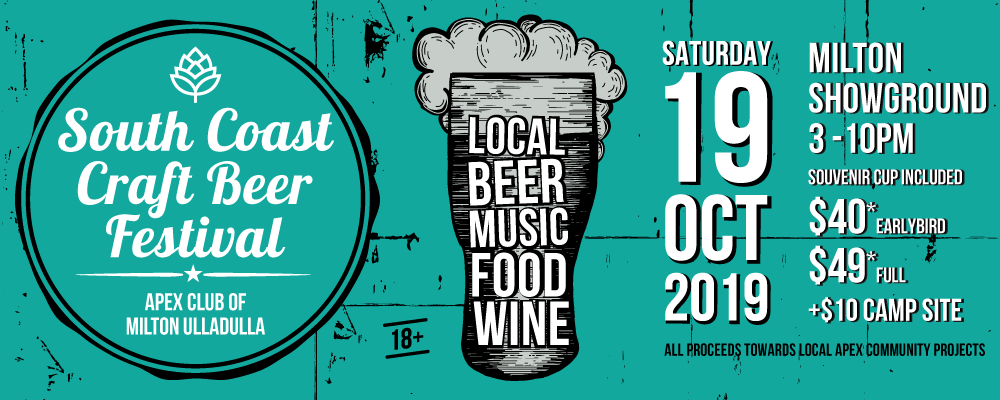 2019 South Coast Craft Beer Festival Event Banner