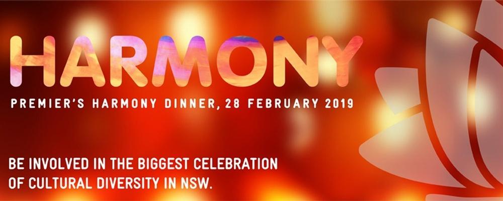 Premier's Harmony Dinner 2019 Event Banner