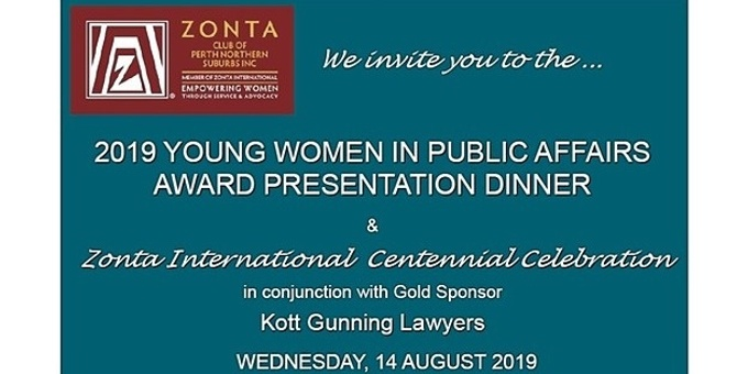 Young Women in Public Affairs Award Night Event Banner
