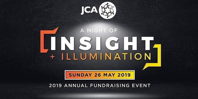 2019 JCA Annual Campaign Event Event Banner