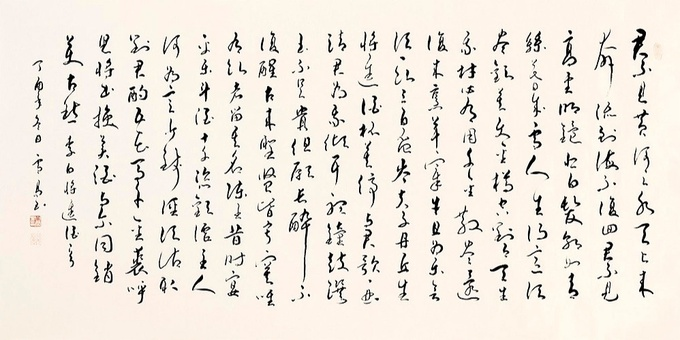 Chinese Calligraphy with Xueyi Bai Event Banner