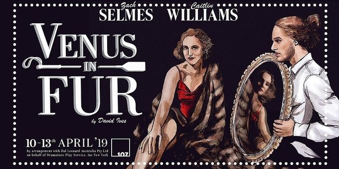 Venus in Fur Event Banner