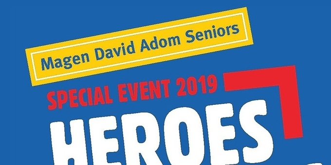 MDA SENIORS AT MORAN - Heroes on the Frontline Event Banner