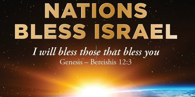 Nations Bless Israel Event Banner