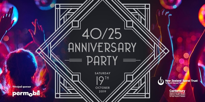 40/25 Anniversary Party Event Banner