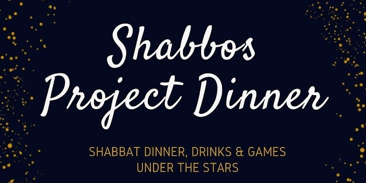 Shabbas Project Dinner 2019! Event Banner