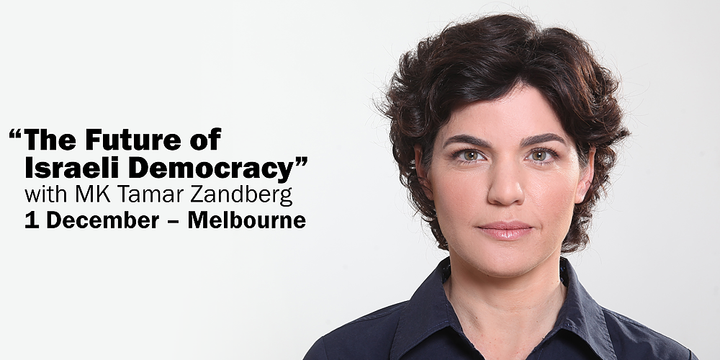 """""""The Future of Israeli Democracy"""" with MK Tamar Zandberg (Melbourne) Event Banner"""