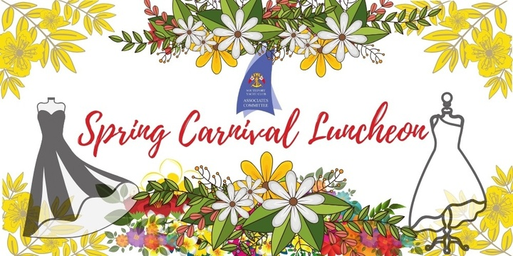 Associates Spring Carnival Event Banner