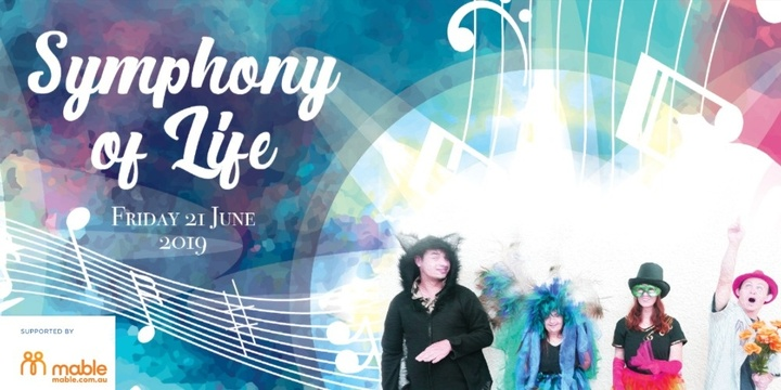 Symphony of Life - Studio ARTES Annual Showcase 2019 Event Banner