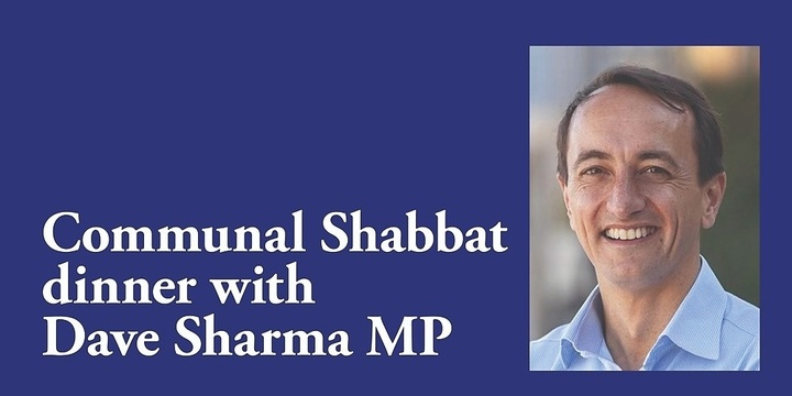 Emanuel Synagogue Communal Dinner with Dave Sharma MP Event Banner