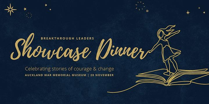 Showcase Dinner 2019 Event Banner