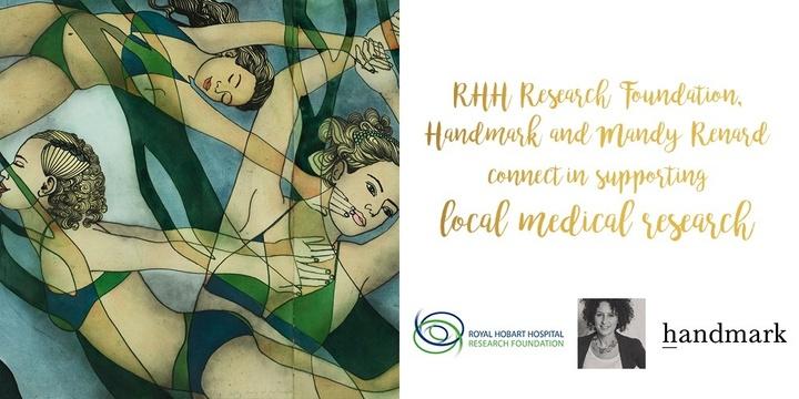 RHH Research Foundation, Handmark and Mandy Renard Art Raffle Event Banner