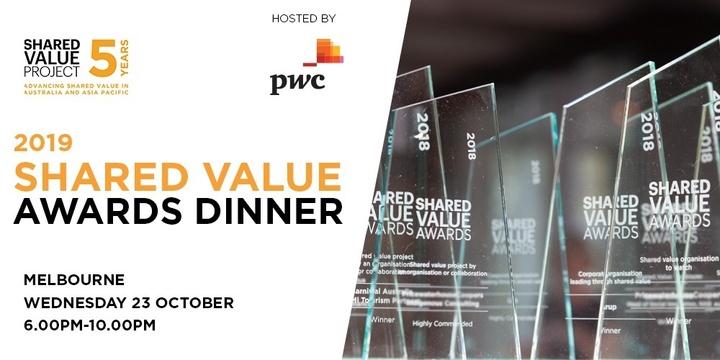2019 Shared Value Awards Dinner Event Banner
