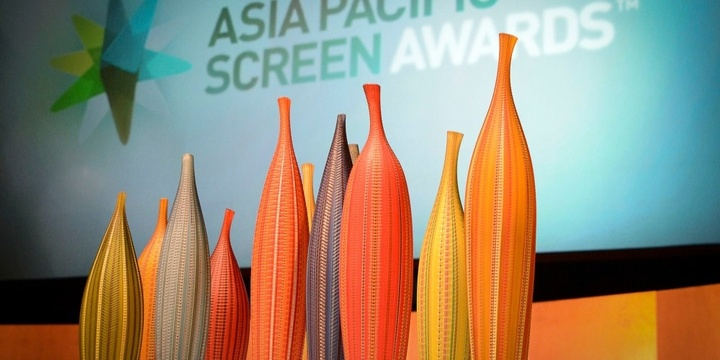 13th Asia Pacific Screen Awards Event Banner