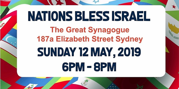 Nations Bless Israel 2019 Event Banner
