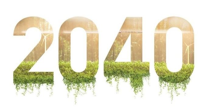 2040 Movie Screening Event Banner