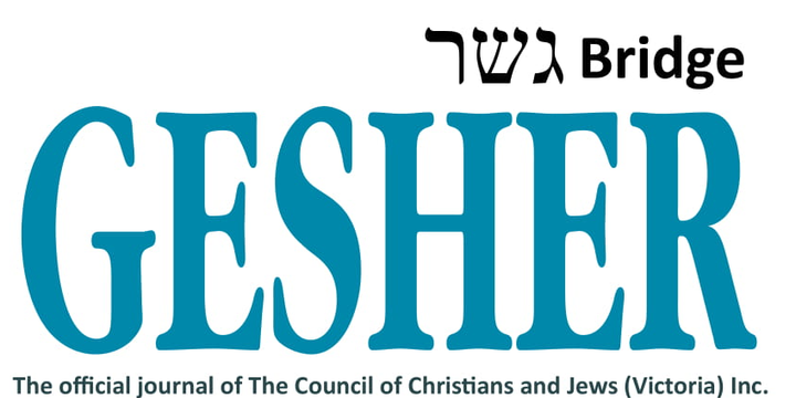 Gesher Launch 2019 Event Banner